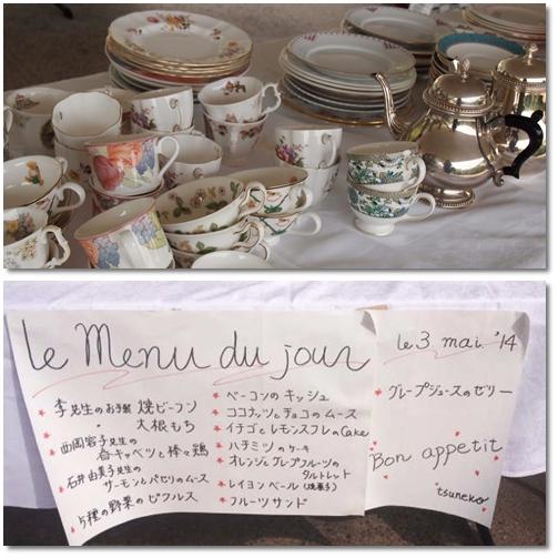 ~Spring Tea Party~@北野_d0078486_4105717.jpg