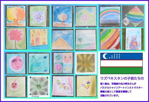 f0071893_23124562.jpg