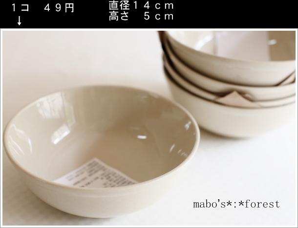 b0208994_19451023.jpg