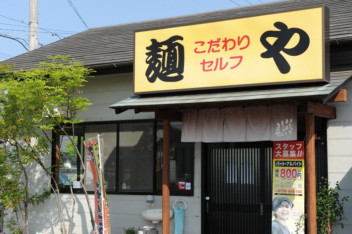うどんキャンプ in五色台 part2_a0049296_1952413.jpg