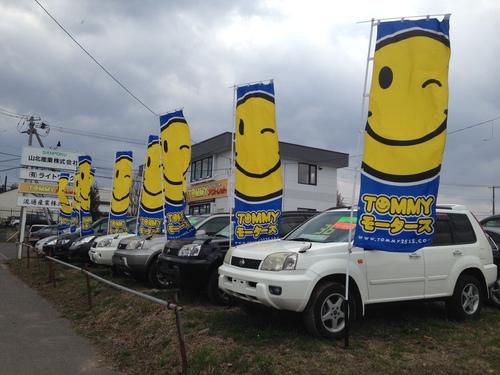 ヴォクシー・ノア・軽自動車・100万以下専門店・クマブロ_b0127002_1772463.jpg