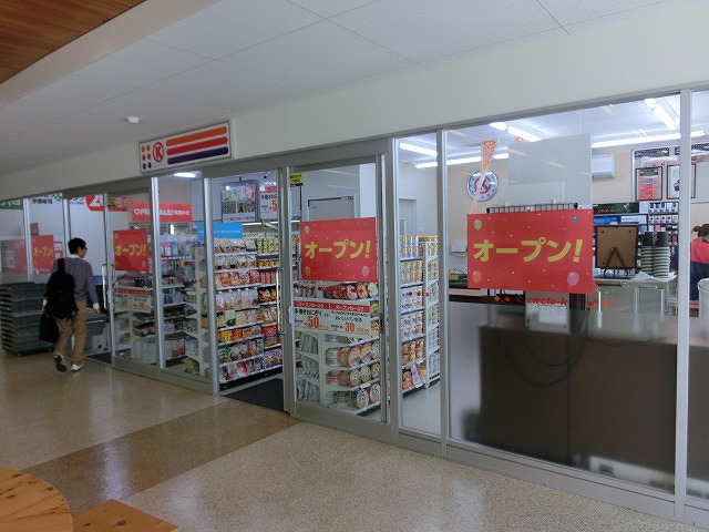 市役所1階にコンビニ「サークルKミニ 富士市役所店」がオープン_f0141310_7124538.jpg