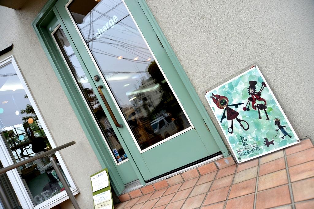 葉山芸術祭 犬猫時間7_d0065116_2212153.jpg
