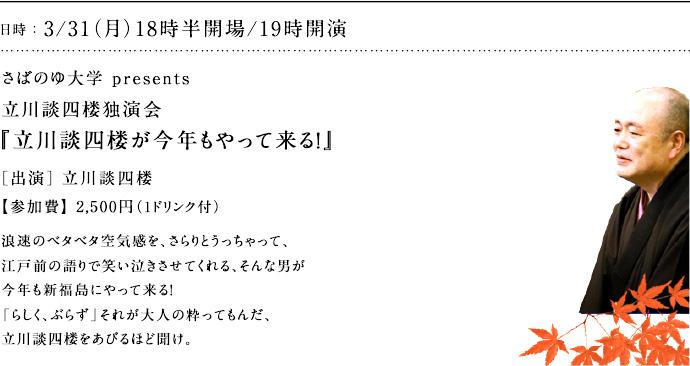 b0247217_1123959.jpg
