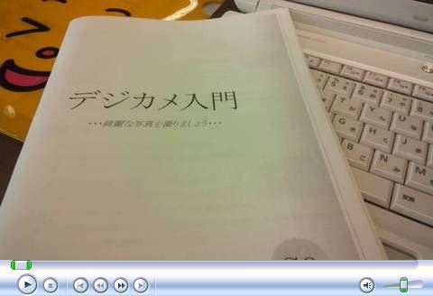b0166327_2127442.jpg