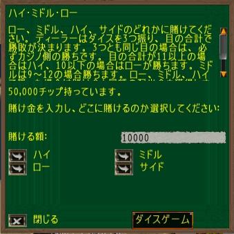 f0334429_12165450.jpg