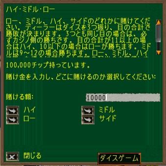 f0334429_12175025.jpg