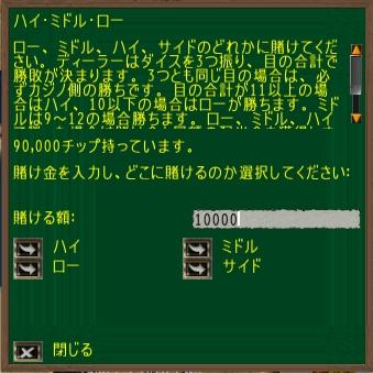 f0334429_12183402.jpg