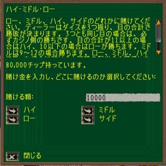 f0334429_12193115.jpg