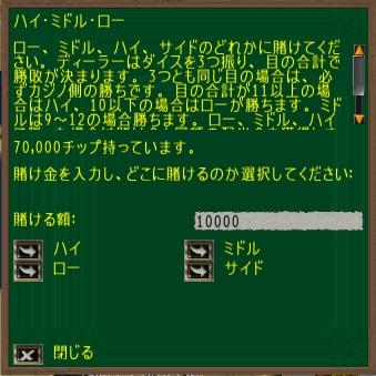 f0334429_12200361.jpg