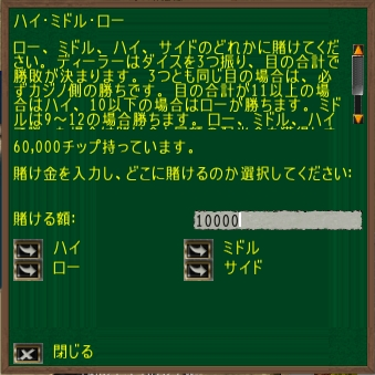 f0334429_12204080.jpg