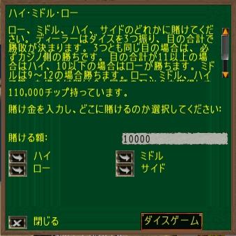 f0334429_12214401.jpg