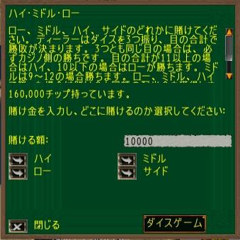 f0334429_12281172.jpg