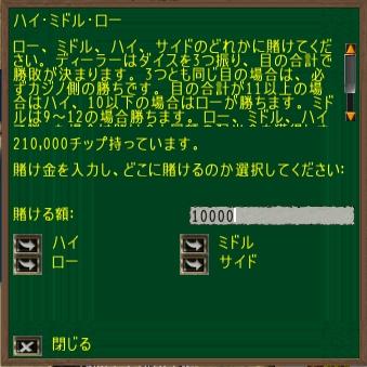 f0334429_12292503.jpg