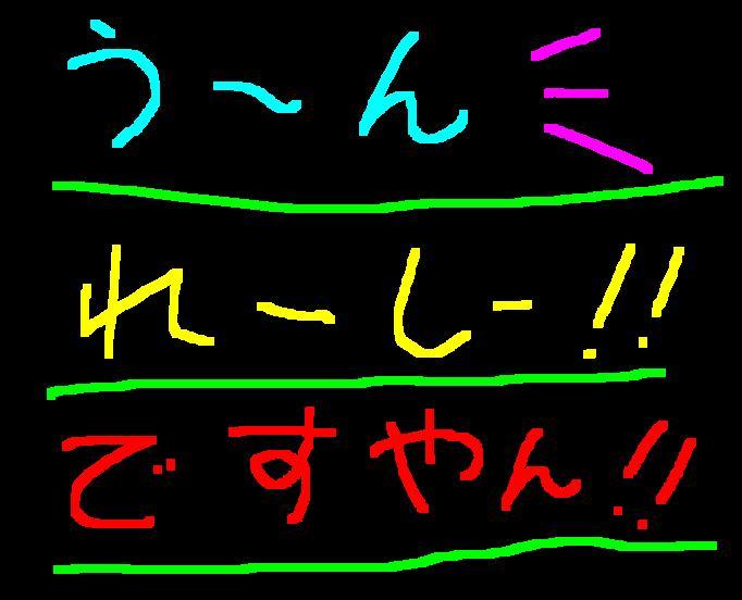 f0056935_11584193.jpg