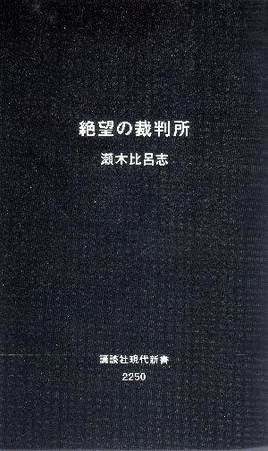 d0024438_19401292.jpg