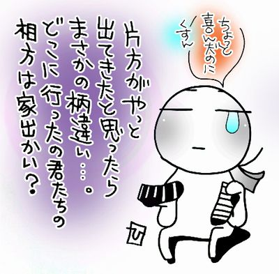 c0088343_16594150.jpg