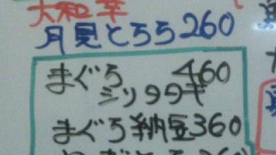 b0069548_1953592.jpg
