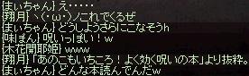 a0201367_062112.jpg