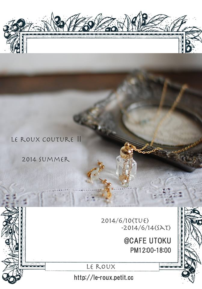 LE ROUX COUTURE明日6/14最終日です_b0173176_11205958.jpg