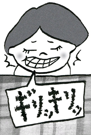 e0214579_20503748.jpg
