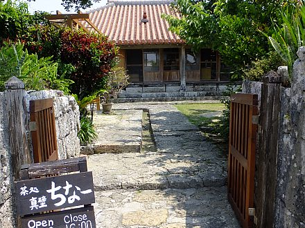 沖縄4日目  (最終日)_e0146484_20582897.jpg
