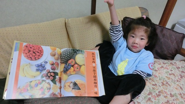 孫は私の宝もの日高食品のTシャツで可愛いさ倍増、姫路市に美味しいとろろ昆布メーカー日高食品あり_d0181492_202099.jpg