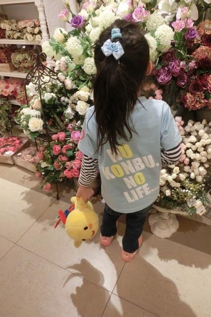 孫は私の宝もの日高食品のTシャツで可愛いさ倍増、姫路市に美味しいとろろ昆布メーカー日高食品あり_d0181492_2021553.jpg