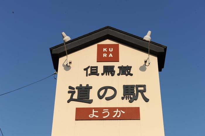 うどんキャンプ in五色台 part3_a0049296_20142546.jpg