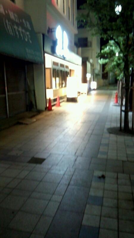 久里浜 魚民さん 二店目openされていました_d0092901_21452883.jpg
