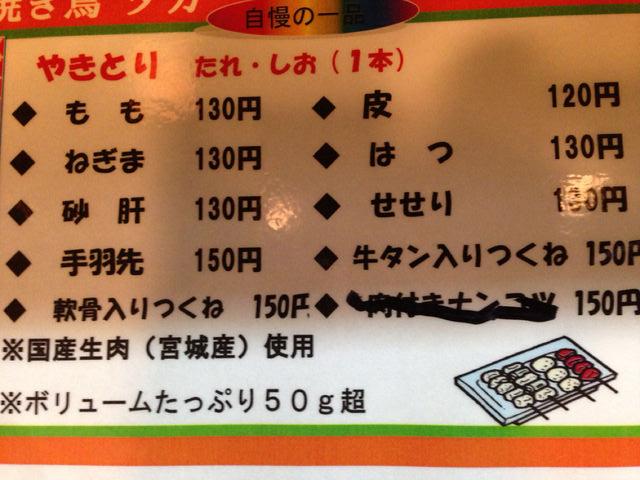 おふくろの味  貴_e0115904_10285254.jpg