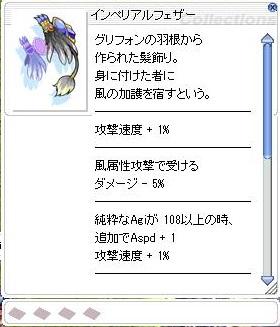 c0321122_16342396.jpg