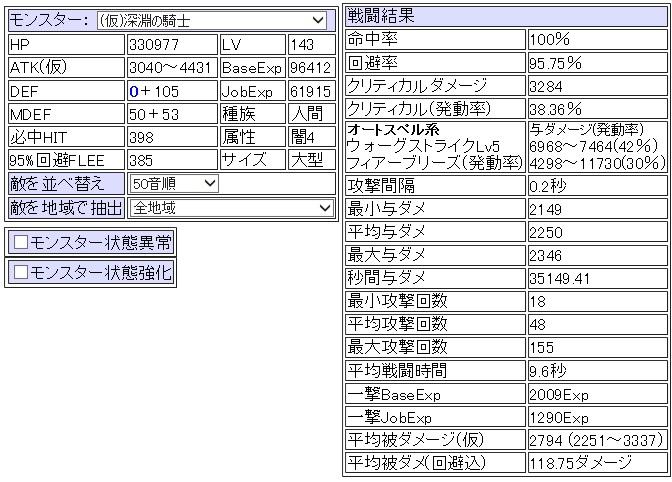 c0321122_16491112.jpg