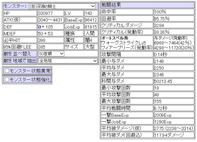 c0321122_16510324.jpg