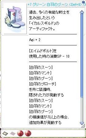 c0321122_17073948.jpg