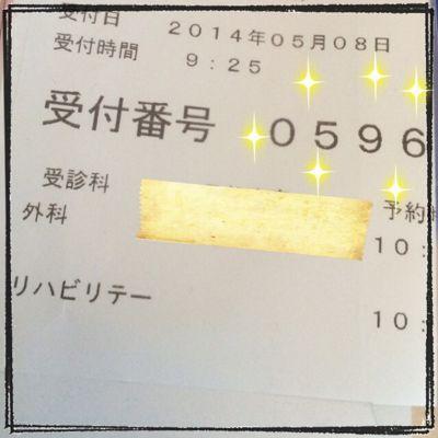 b0303724_16102095.jpg