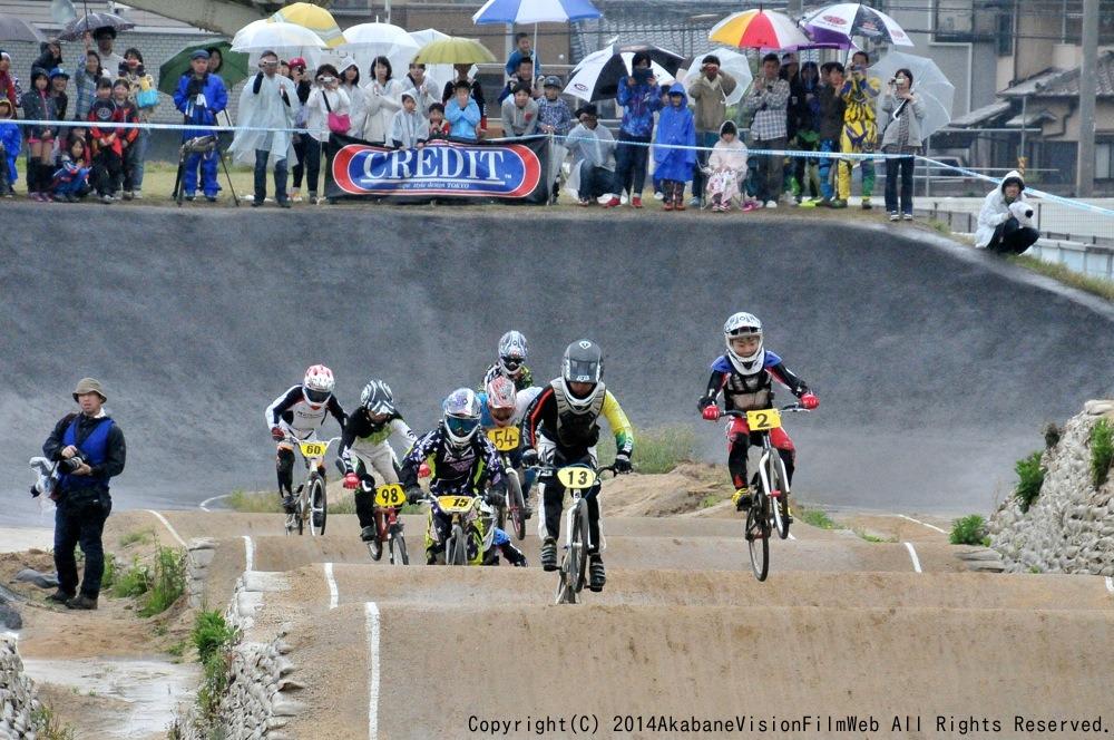 2014Jシリーズ /西日本シリーズ 第2戦 inサイクルピア岸和田 VOL7:ボーイズ9〜10,11〜12決勝_b0065730_21255532.jpg