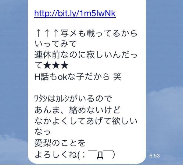 b0247339_12321395.jpg