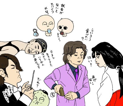 5月7日(水)【中日-阪神】(ナゴヤドーム)7ー0●_f0105741_1416156.jpg