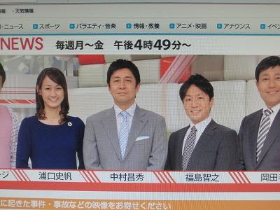 東海TV☆中村アナウンサー来社決定!_a0272042_19255775.jpg