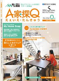 フェアレポート 2014春_b0211845_1011696.jpg