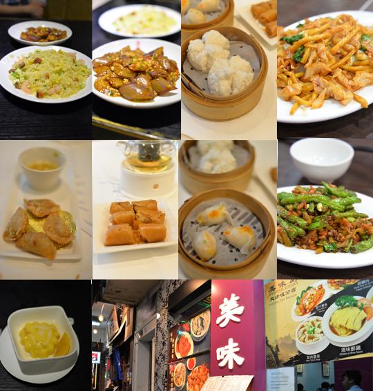香港庶民の味_a0175348_20302226.jpg