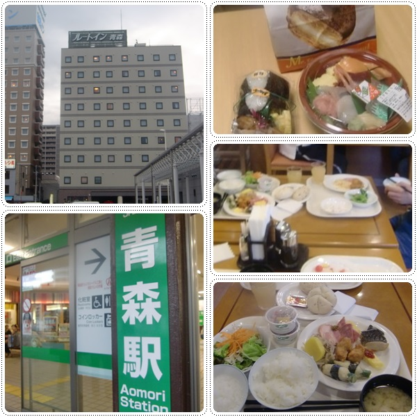 弘前城の桜_b0236665_748629.jpg