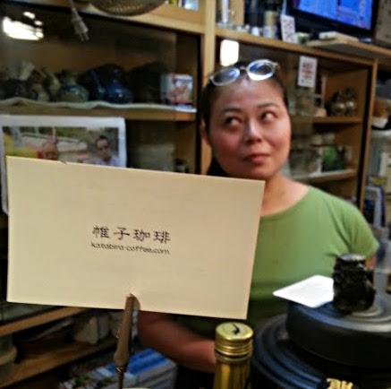 沖縄料理を満喫!!「つぼや」@新橋_b0051666_7394062.jpg
