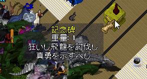 b0022669_0211375.jpg