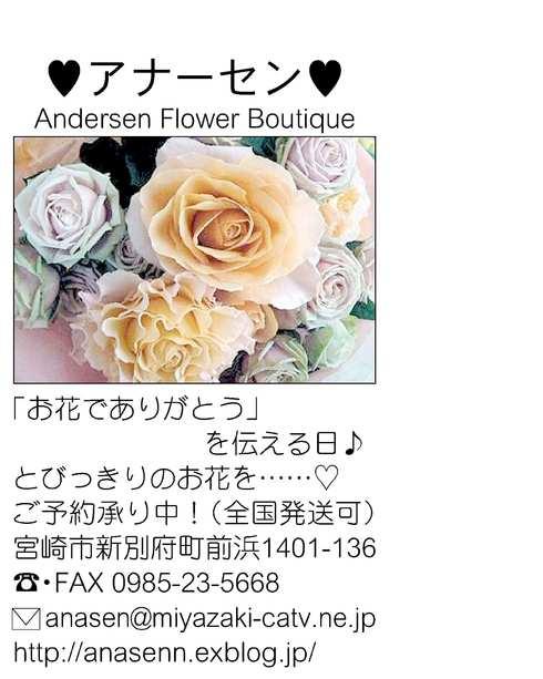 母の日・・・・・とびっきりのお花を贈りましょう!!_b0137969_11114430.jpg
