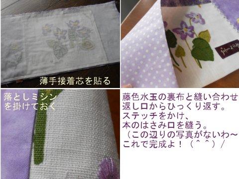 f0055380_173296.jpg
