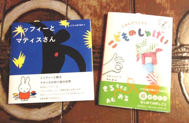 買った本いーろいろ_f0167281_0315886.jpg