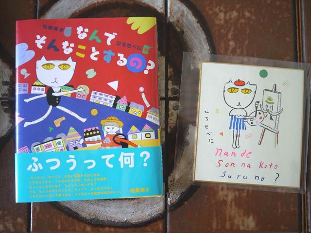 買った本いーろいろ_f0167281_033509.jpg