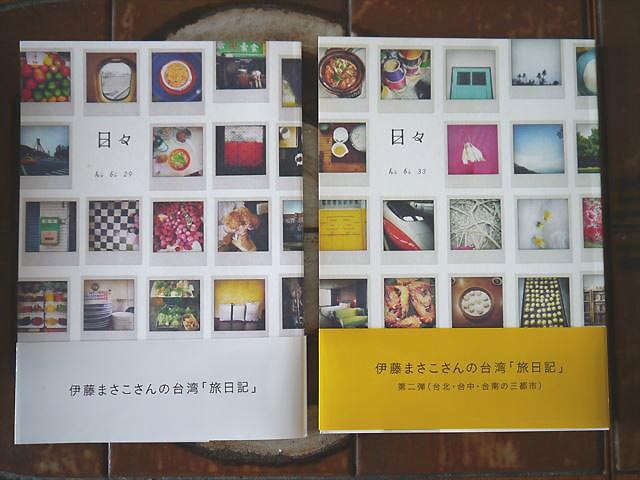 買った本いーろいろ_f0167281_0344713.jpg